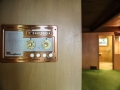 The original Progress SoundGuard intercom control panel in the Master Bedroom